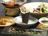ご夕食/「季節の膳」プラン ※イメージ写真