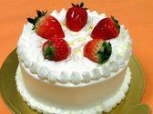 ◆ホールケーキ ※イメージ写真