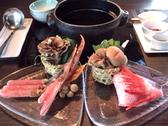 当プラン限定で「ずわい蟹&きんき」付!北海道の旬の味覚をモヨロ鍋でお楽しみください(※2名盛り一例)