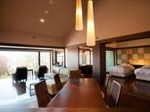 ◆露天風呂付き特別室/リビングダイニングやミニキッチンなどを備えた水の謌最上級のお部屋(客室一例)