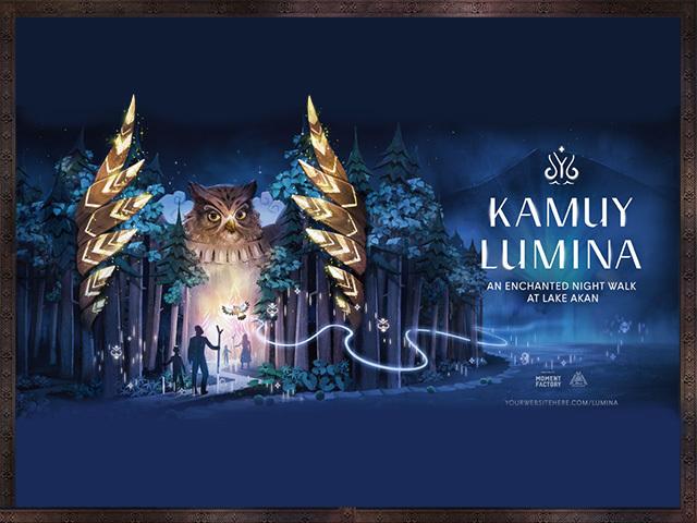 【2021年5月~11月】夜の森を愉しむナイトウォーク「カムイルミナ」チケット付きプラン※イメージ