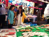 金沢の台所でお買い物☆「近江町市場お買い物グルメ券」付きプラン