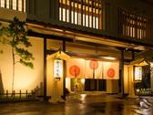 ~2人の記念日を特別にする旅~ 金沢茶屋でお祝いするアニバーサリープラン